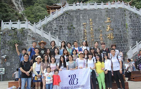 Turismo em Hunan 2017