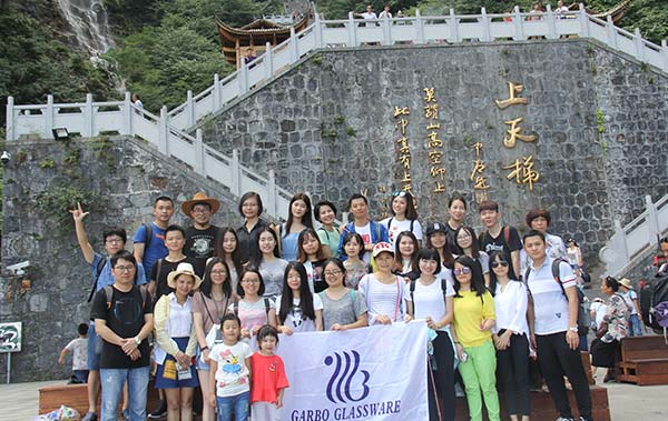 Turismo de Hunan 2017