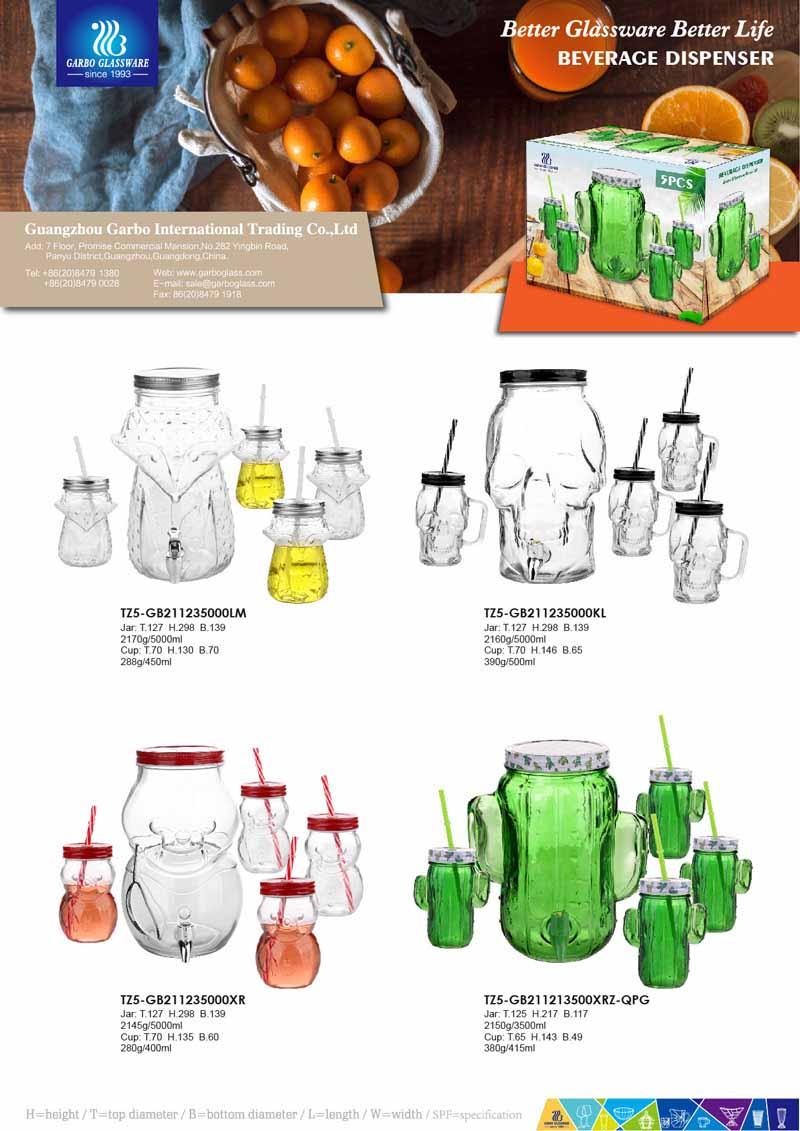 5PCS GLASS DISPENSER WITH MASON JAR SETS