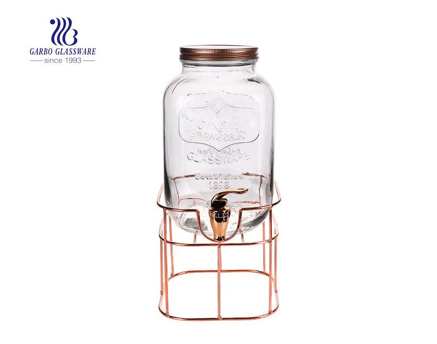 2.1L Style Setter Beverage Dispenser Cold Drink Dispenser  for Parties, Weddings