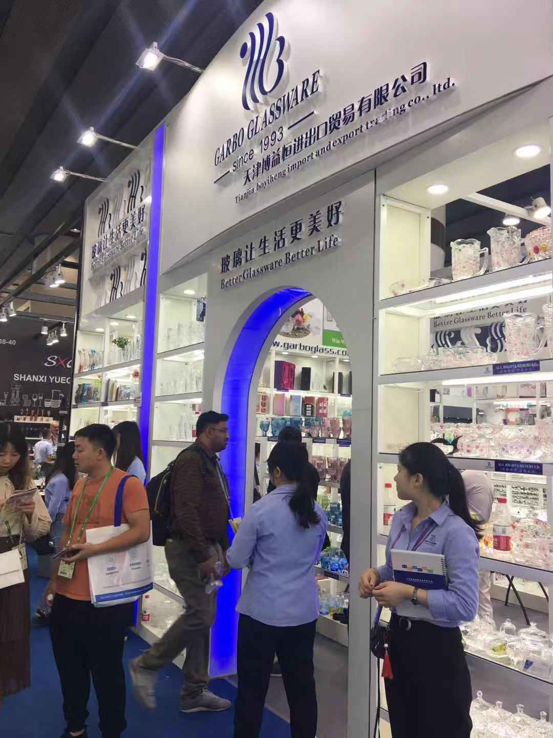 The first day of 126th canton fair