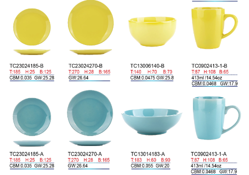Full color Round shape 16pieces dinner set