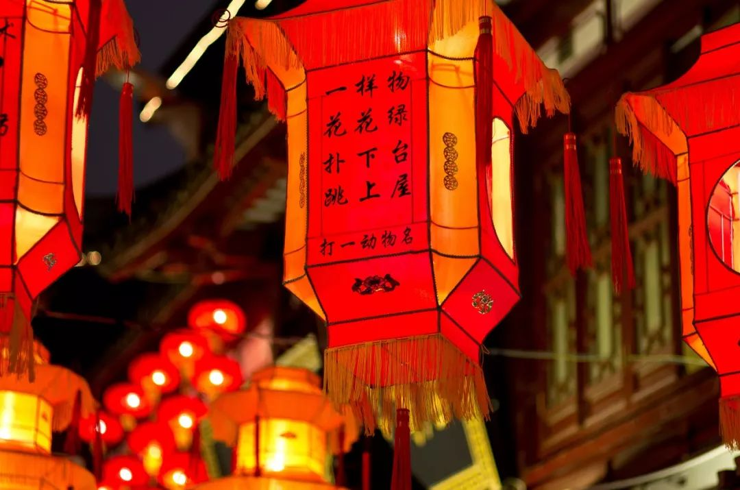 How to celebrate the Lantern Festival in China