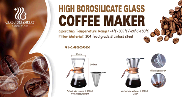 French Press Coffee Pot: Make Yourself A Cup Of Hot Coffee In The Cold Winter