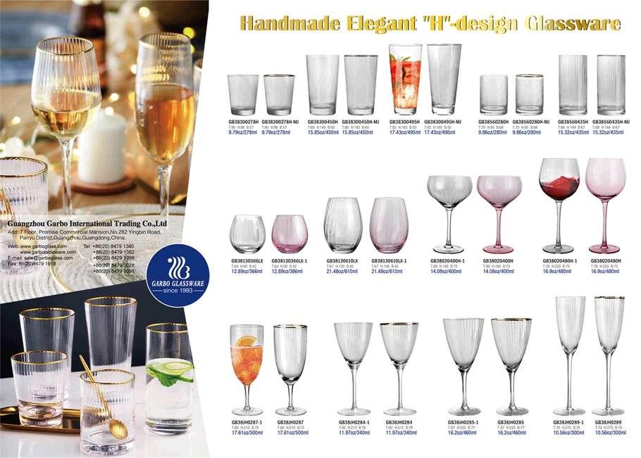 Garbo Weekly Promotions: Handmade Elegant H Design Glass Cups