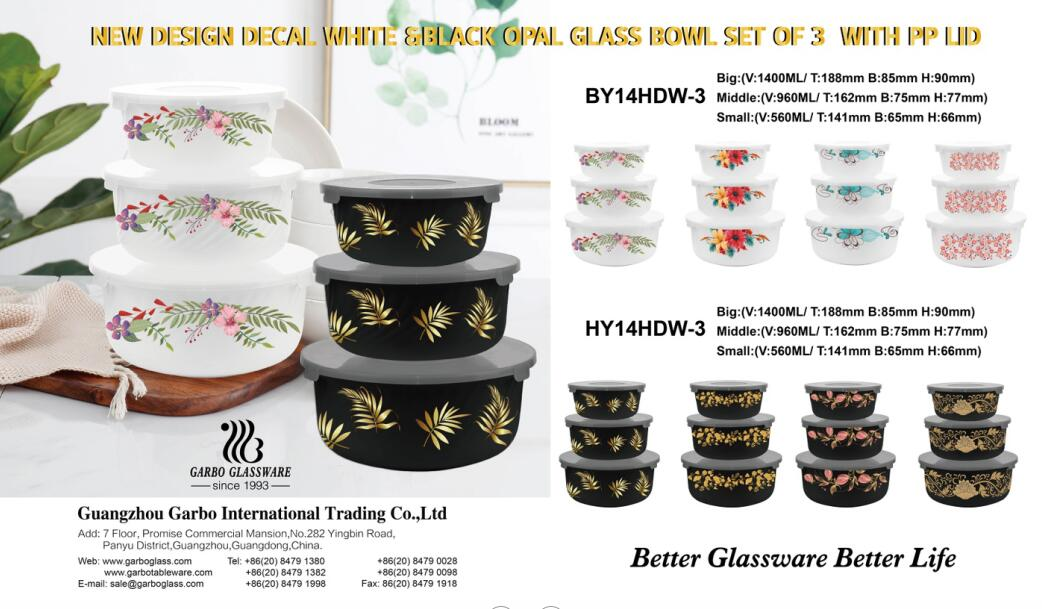 New decals designs 3pcs white and black opal glass bowls set