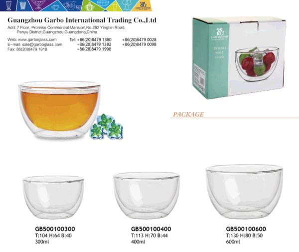 300ml 400ml 600ml borosilicate double wall glass bowls