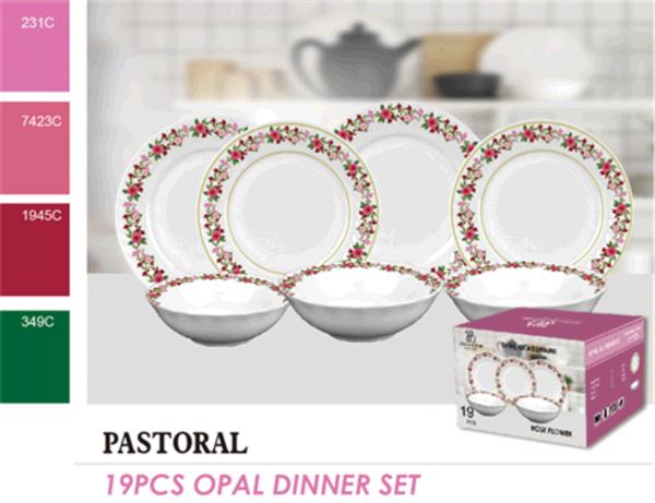 ガルボの新しくて最も人気のあるオパールグラスディナーセット