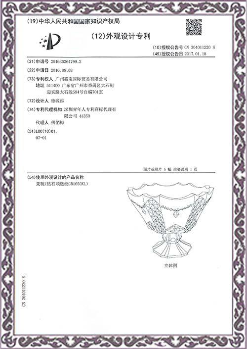 QS1630304-2
