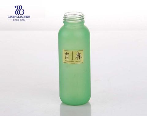 Garrafa de vidro colorido de geada 300ml para água potável