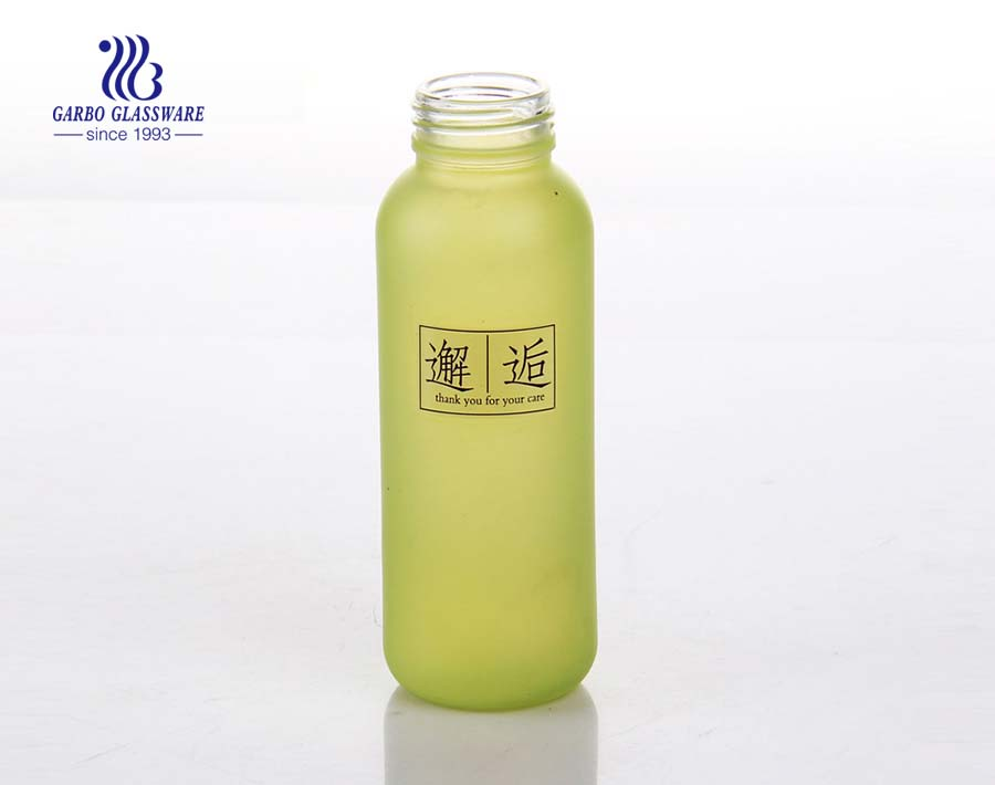 300ml frost colorful glass bottle for drinking water