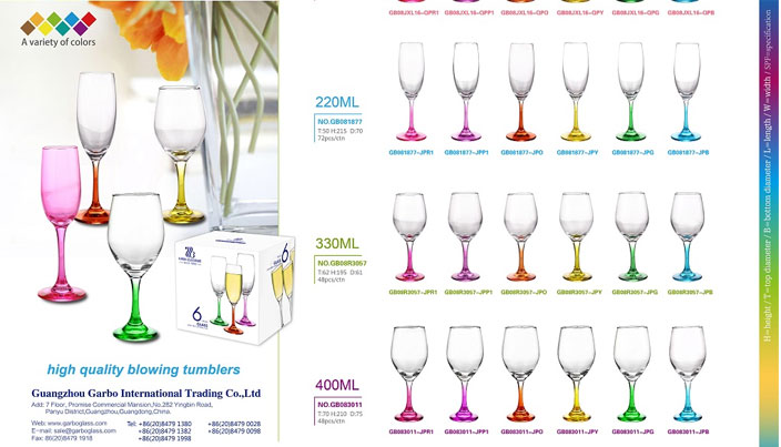 Let the multi colored wine glasses to decorate your home