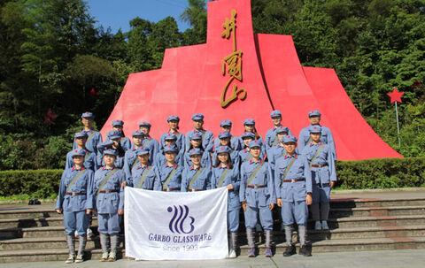 Turismo Jingangshan 2019