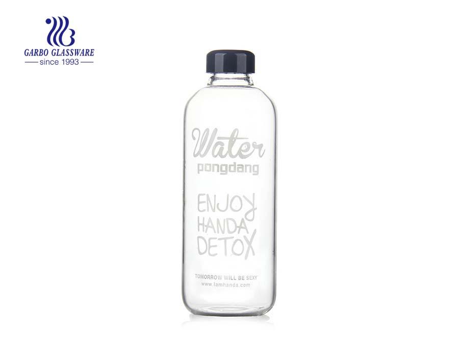320ml Elegant Design Pyrex Glass Water Bottle