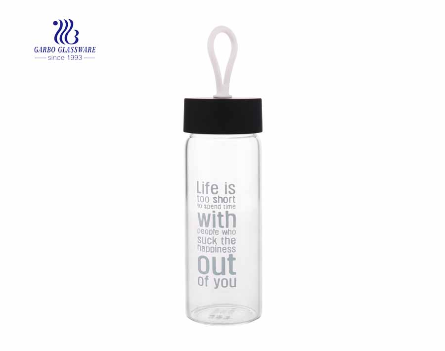 Garbo heat resistant Pyrex 400ml glass water bottle with words decor