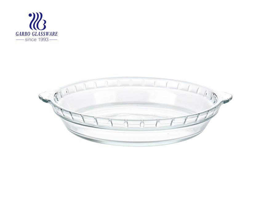 Pyrex 1.3Liter Glass Baking Dish Food Bareware For Kitchen
