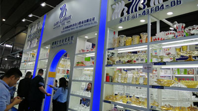 Garbo on The 125th Canton Fair