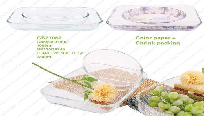 Tempered High borosilicate baking glass dishes with divider