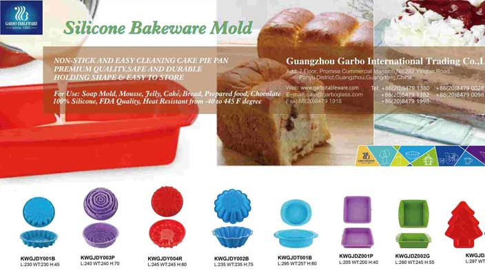 western countries hot sale silicone bakeware mould for kitchenware using