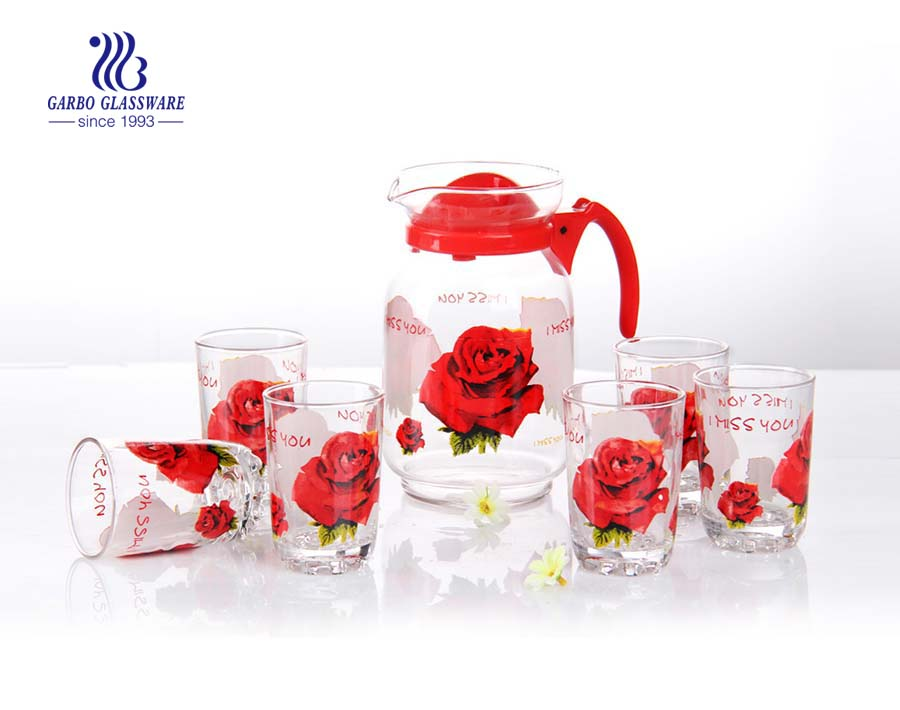 Juego de jarras de agua de vidrio de alta calidad de 5 piezas con marcas de remolino grabadas y tapa amarilla para uso diario en el hogar