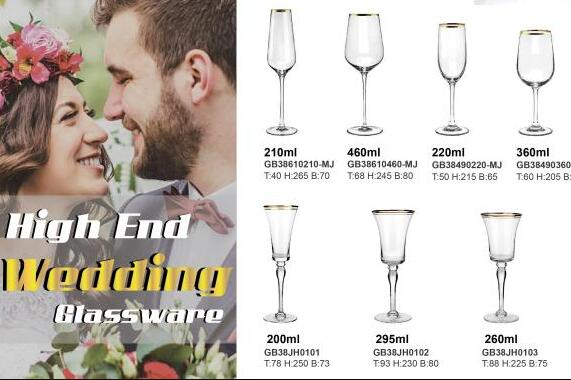 High quality wine glass goblet with gold rim for wedding party