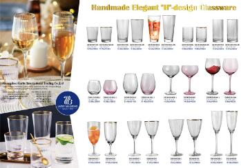 Garbo Weekly Promotions: Handmade Elegant H Design Glass Cups