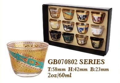 Promotions hebdomadaires Garbo: nouveaux modèles de tasses à thé en verre turc