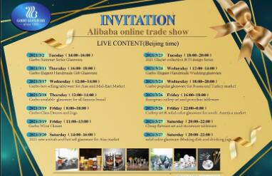 Garbo Alibaba March Online Trade Show Updating