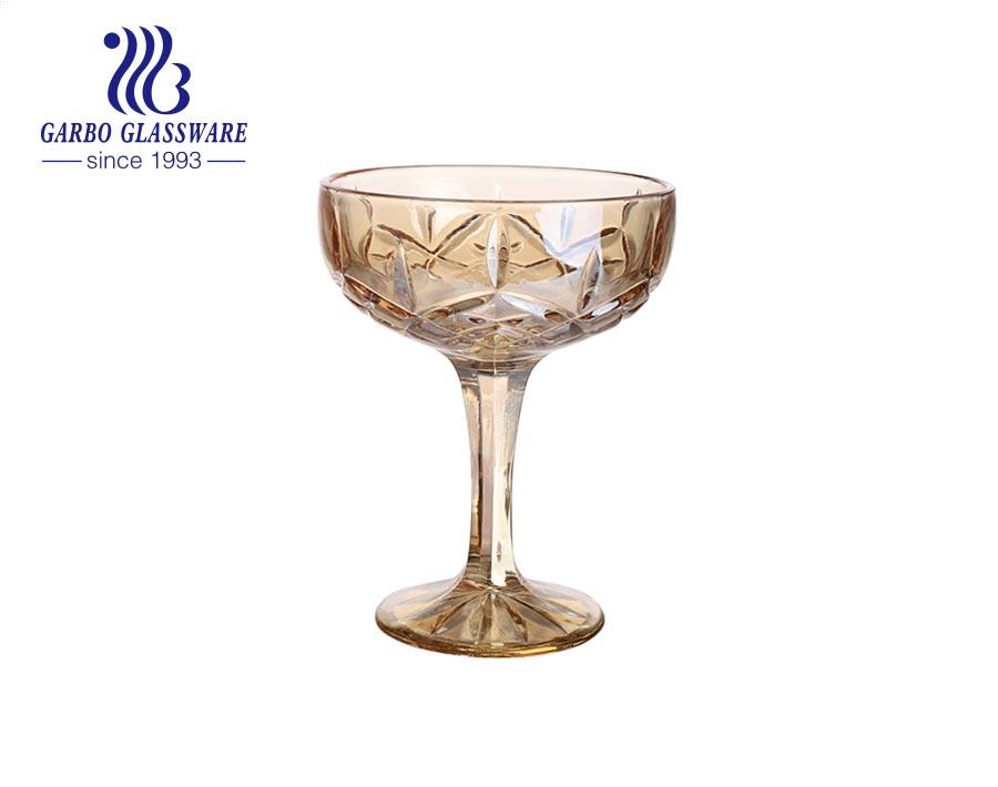سموكي رمادي ستيمواري 4.2 بوصة آيس كريم كوب Chamgpange كوب زجاجي للحلوى وعاء زجاجي