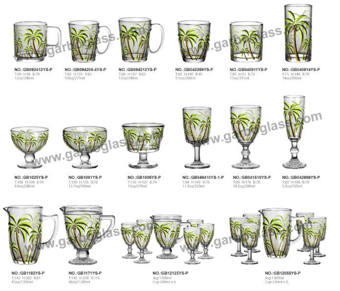 Garbo hot sale new design coconut series glassware