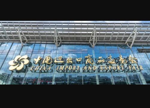 第130回広州交易会のハイライトと革新は何ですか?