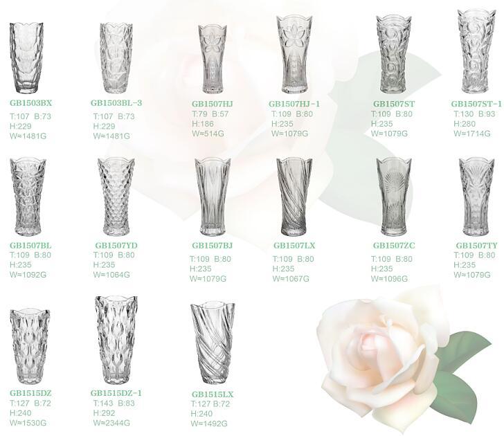 装飾用の新しくて古典的なガラスの花瓶
